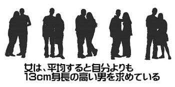 couple-silhouette.jpg